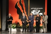 جایزه ترویج علم به برنده جایزه جلال اهدا شد