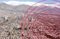 زمینلرزه ۴.۳ ریشتری در نقاط مرزی شمال اردبیل/خسارتی نداشتیم
