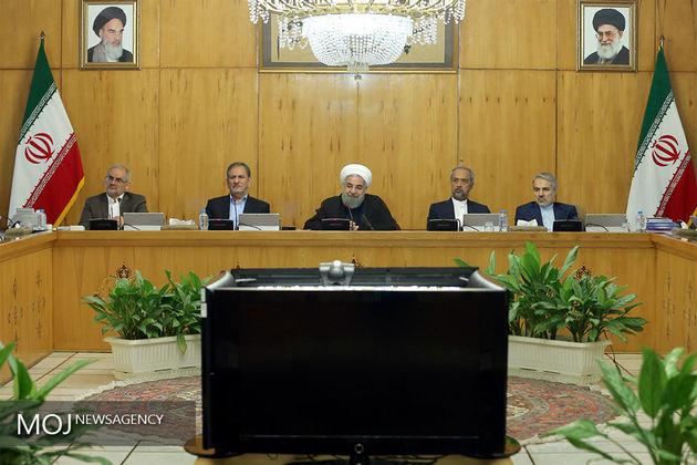 واحد پول ایران تومان و برابر ۱۰ ریال تعیین شد
