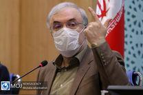 اجازه ندادیم واکسن هیچ کشوری بر ایرانیان آزمایش شود/ واکسن را اول به خانواده خودمان تزریق می کنیم