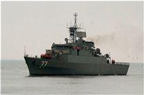 ناوگروه نیروی دریایی ارتش به قزاقستان اعزام شد