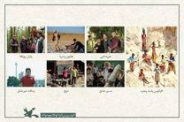 اکران رایگان ۷ فیلم سینمایی در هفته ملی کودک