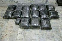 انهدام باند تهیه و توزیع مواد مخدر گل در همدان