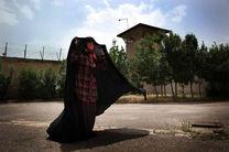 پرونده اولین قاتل سریالی زن ایران به تلویزیون رسید