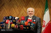 ظریف در همایش تجاری مشترک ایران و عراق شرکت کرد