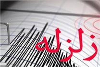زلزله 4.3 ریشتری دهرم فارس را لرزاند