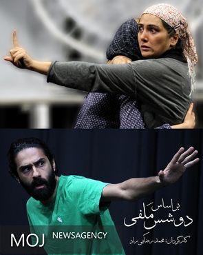 باران کوثری: تهیهکنندگی نمایش «دوشس مَلفی» یک استثناست / آغاز اجرا از روز ملی سینما!