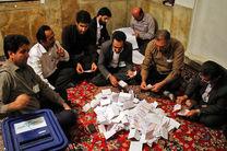 تنها 130صندوق انتخابات ریاست جمهوری ماند/روحانی در اصفهان از رییسی پیشی گرفت