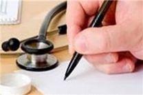 گلایه از رئیس جمهور به دلیل بی توجهی به خدمات کارشناسان بهداشت در پیام نوروزی