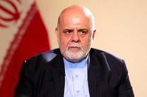 مشاوران نظامی ایران از عراق خارج شدند