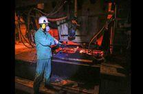 دستیابی به بالاترین شاخص های ایمنی در فولاد مبارکه