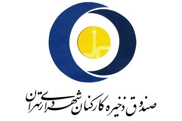 پرونده صندوق ذخیره شهرداری در مراجع قضایی به جریان افتاد