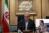 انتصاب مدیرکل دفتر امور شهری، روستایی و شوراهای استانداری قم