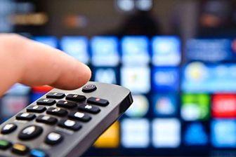 پخش بیش از ۴۰ فیلم سینمایی در روزهای پایانی هفته از تلویزیون
