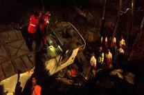سقوط اتوبوس مسافربری تهران-گنبد به دره/ ۱۹ نفر جان باختند