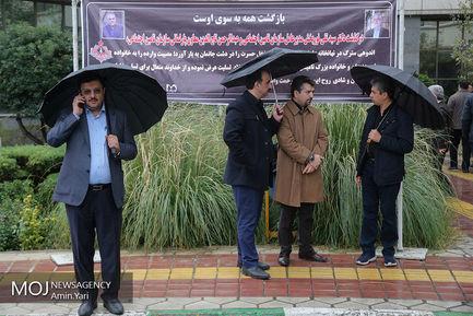تشییع پیکر رییس و معاون سازمان تامین اجتماعی