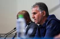 رسیدن به نتایج استثنایی نیازمند شرایط استثنایی است/ می توانیم نوآوری های خوبی در فوتبال کلمبیا داشته باشیم