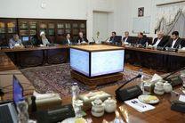 برگزاری جلسه هماهنگی سفر هیات دولت به استان خراسان شمالی