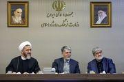 دیدار وزیر ارشاد و معاونینش با رئیس و اعضای کمیسیون فرهنگی مجلس