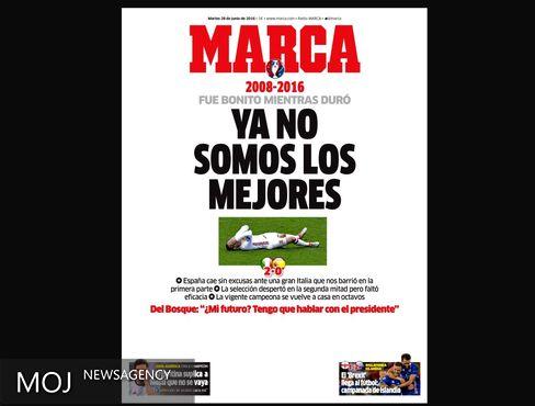 نگاهی به تیتر نخست روزنامههای ورزشی اسپانیا