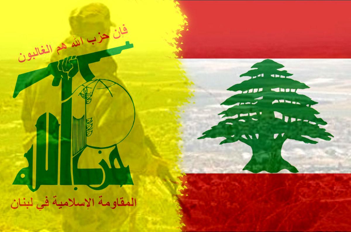 وقتی حزب الله محاصره آمریکا را شکست