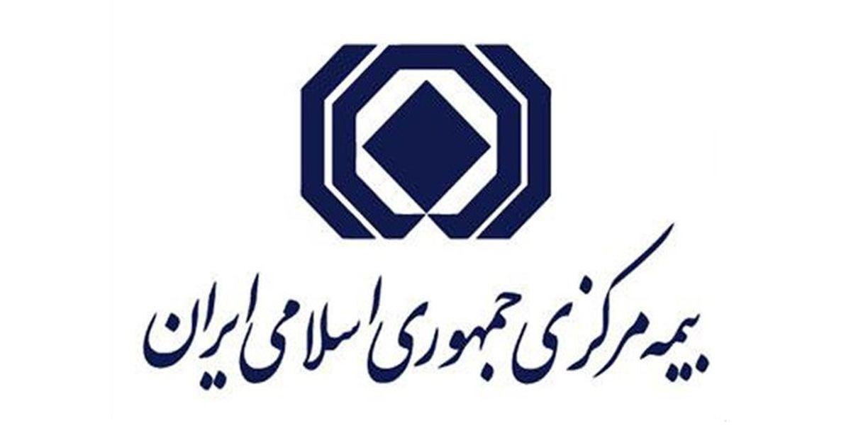 تصویب آییننامه کارمزد نمایندگی و کارگزاری رسمی بیمه
