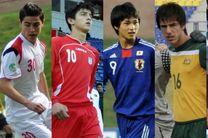 سردار آزمون به عنوان ستاره تیم ملی ایران شناخته می شود