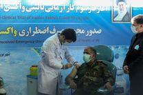 مردم با اطمینان واکسن «فخرا » را تزریق کنند