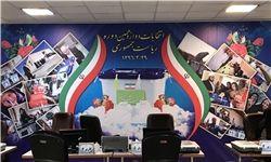 حسن سبحانی برای نام نویسی در انتخابات ریاست جمهوری در ستاد انتخابات کشور حضور یافت