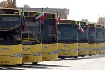 تمهیدات اتوبوسرانی برای نماز «عید فطر»
