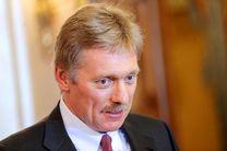 پسکوف گزارش رسانهها مبنی بر دریافت رشوه توسط «فیون» را رد کرد