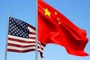 واشنگتن نباید چین را دستکم بگیرد!