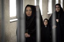 حضور فیلم سینمایی آذر در مرکز فیلم جین سیسکل