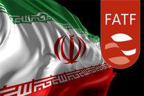 تجمع اعتراضی دانشجویان و طلاب یزد در مخالفت با FATF