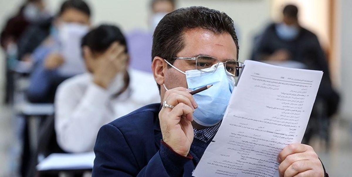زمان برگزاری آزمون دستیاری پزشکی ۱۴۰۰ اعلام شد
