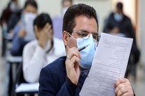 مهلت ثبت نام آزمون کاردانی به کارشناسی امروز به پایان می رسد