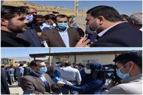 مشکل آب شرب روستای پشت تاله عثمانوند بخش سرفیروزآباد مرتفع شد