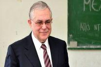 زخمی شدن نخست وزیر سابق یونان در انفجار بمب