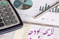 افزایش قابل توجه اعتبار پیش بینی شده برای پروژه های استان کردستان  در پیوست قانون بودجه