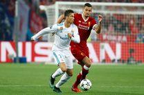 ساعت بازی رئال مادرید و لیورپول مشخص شد