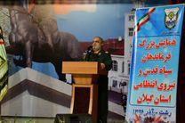 مودت و همفکری سپاه و نیروی انتظامی پاسداری از کشور را تقویت خواهد کرد