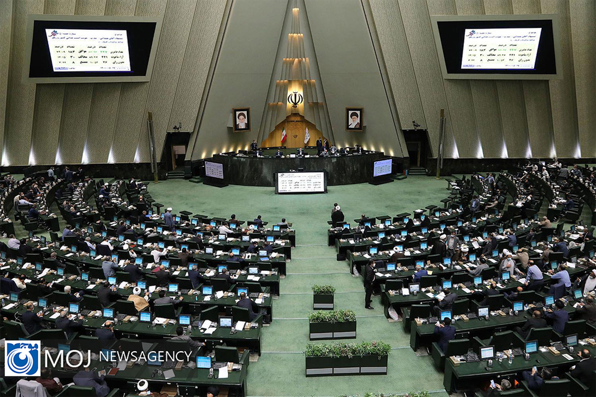 چهارمین جلسه بررسی رأی اعتماد به وزرای پیشنهادی آغاز شد