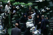 سهم کمیسیونهای تخصصی مجلس دهم از بانوان نماینده چند نفر است؟ / احتمال صفر ریاست زنان