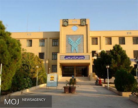 برنامه دانشگاه آزاد یزد برای پیوستن به دانشگاههای نسل سوم