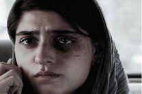 فیلم کوتاه مینا در جشنواره فیلم مستقل استکهلم کاندید شد