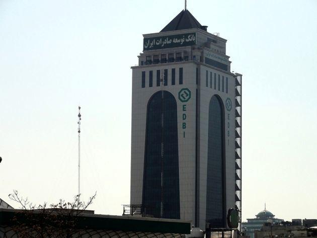 رونمایی از سامانه های سپند، نهاب در بانک توسعه صادرات ایران