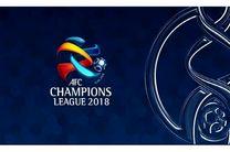 تیم های عراقی در لیگ قهرمانان آسیا