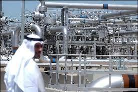 آرامکوی عربستان آلاینده ترین شرکت جهان شناخته شد