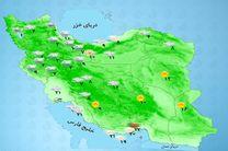 وضعیت آب و هوا در سومین روز بهار