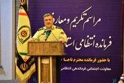 پاسخ حکیمانه رهبر به آمریکا، ایران اسلامی را در جهان سربلند کرد